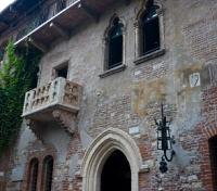 Juliet`s Balcony