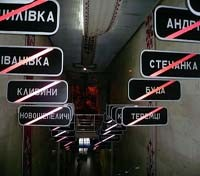 Entrance to the Chernobyl museum