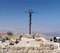 Top of Mount Nebo, burial spot of Moses