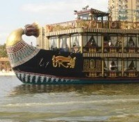 "The Authentic ""Nile Maxim"""