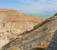 Judean Desert overlooking the Dead Sea