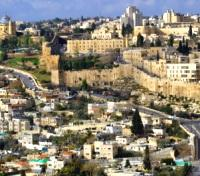 Cityscape of Jerusalem