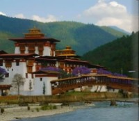 Suspension Bridge from Amankora Punakha to the Grand Punakha Dzong