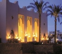 Four Season Hotel Sharm El Sheikh