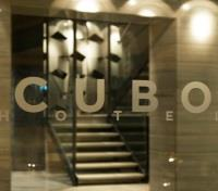 Welcome to Hotel Cubo