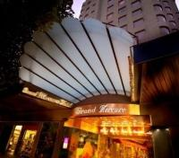 The Swanston Hotel Grand Mercure