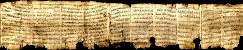 Dead Sea Scrolls: The Book of Isaiah