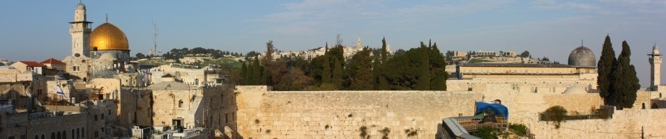 The Jewish Quarter and Western Wall