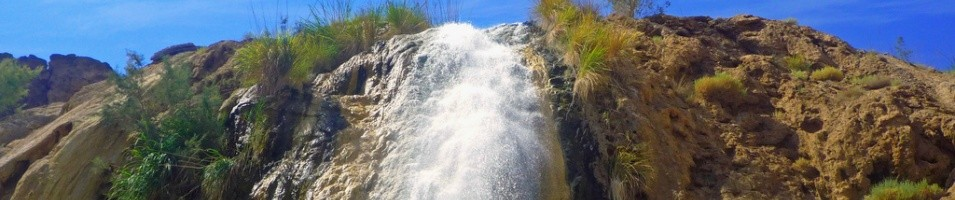 Main Hot Waterfall at Hammamat Ma in