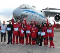 Infinity & Beyond: Russian Cosmonaut Adventure Tours 2019 - 2020 -  Awarded Certificates