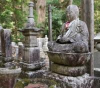 Japan: City Lights & Sacred Sites Tours 2019 - 2020 -  Okunoin Cemetery