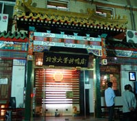 Culinary China Tours 2019 - 2020 -  Da Dong Restaurant