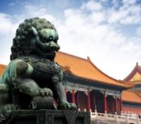 Luxury China & Tibet Exclusive Tours 2019 - 2020 -  Forbidden City