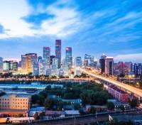 Culinary China Tours 2019 - 2020 -  Beijing in the Evening