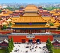 Active China Adventure Tours 2017 - 2018 -  Forbidden City