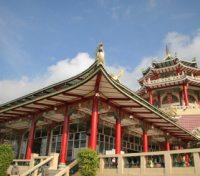 Philippines Island Hopper Tours 2018 - 2019 -  Taoist Temple