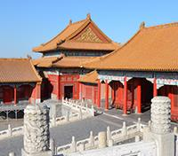 Culinary China Tours 2019 - 2020 -  Forbidden City