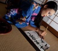 Japan Grand Tour Tours 2018 - 2019 -  Japanese Calligraphy