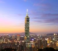 Taiwan Highlights: Coast to Coast Tours 2020 - 2021 -  Taipei 101