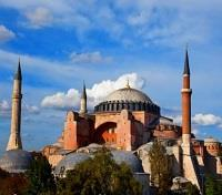 Magical Turkey Family Adventure  Tours 2017 - 2018 -  Hagia Sophia