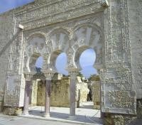 Lisbon & Southern Spain Discovery Honeymoon Tours 2017 - 2018 -  Medina Azahara