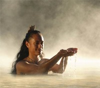 New Zealand & Fiji Signature Tours 2018 - 2019 -  Wai Ora Spa Facility