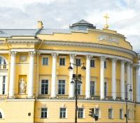 Moscow, Golden Ring and St. Petersburg Discovery  Tours 2020 - 2021 -  Yusupov Palace
