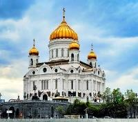 Moscow, Golden Ring and St. Petersburg Discovery  Tours 2020 - 2021 -  Christ the Savior Cathedral