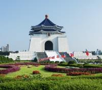 Taiwan Highlights: Coast to Coast Tours 2020 - 2021 -  Chiang Kai-shek Memorial Hall