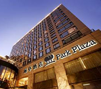 Imperial Cities of China & Japan Tours 2017 - 2018 -  Park Plaza Wangfujing