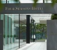 Japanese Art and Garden Signature Tours 2017 - 2018 -  Four Seasons Hotel Tokyo at Marunouchi