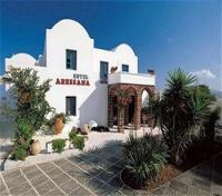 Athens, Mykonos and Santorini Explorer Tours 2019 - 2020 -  Aressana Spa Hotel