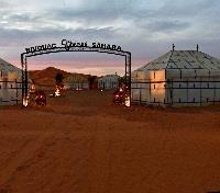 Grand Moroccan Journey Tours 2017 - 2018 -  Chergui Sahara Camp