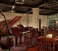 Shanghai Tours 2017 - 2018 - The Jazz Bar