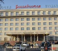 Trans-Siberian Moscow to Beijing Tours 2017 - 2018 -  Ulaanbaatar Hotel