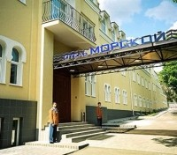 Odessa Discovery Tours 2017 - 2018 -  Hotel Morskoy