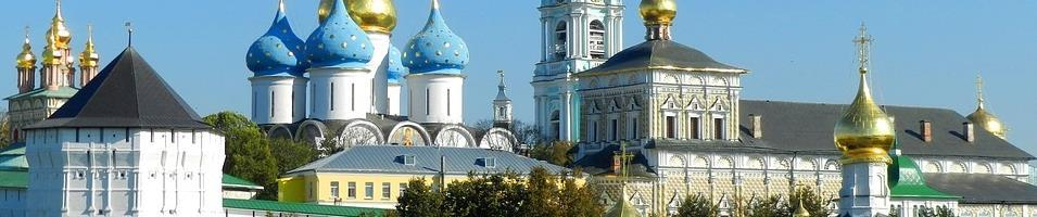Moscow, Golden Ring and St. Petersburg Discovery  Tours 2020 - 2021 -  Sergiev Posad