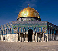 Israel & Jordan Highlights Tours 2019 - 2020 -  Jerusalem