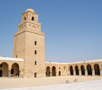 Signature Tunisia Tours 2017 - 2018 -  Kairouan