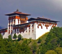 Bhutan Grand Journey Tours 2017 - 2018 -  Jakar Dzong
