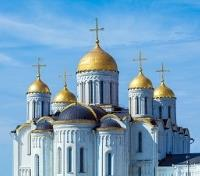 Moscow, Golden Ring and St. Petersburg Discovery  Tours 2020 - 2021 -  Assumption Cathedral